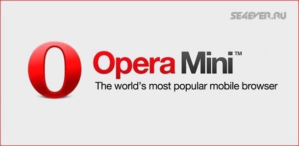 Skachat opera s besplatno