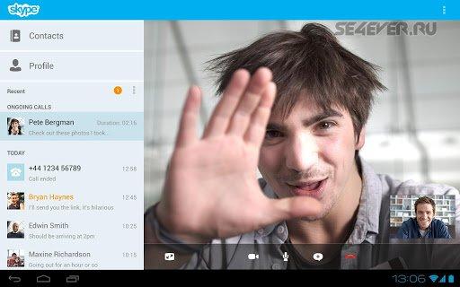 скайп на планшет