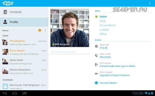 скайп для планшета