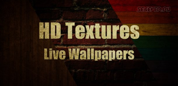 HD Textures Live Wallpapers