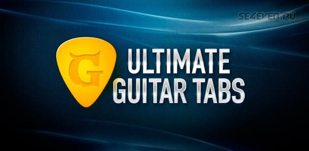 Ultimate Guitar Tabs & Chords - ���������� ��� ANDROID