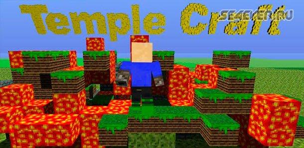 Temple Craft