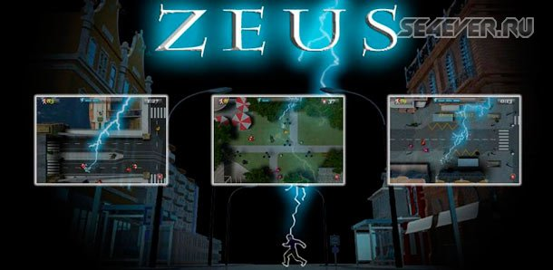 Zeus - Lightning Shooter (ex. Zeus Lightning Action) Pro