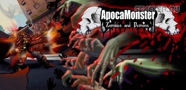 ApocaMonster Zombies & Demons v1.0.1 скачать бесплатно.