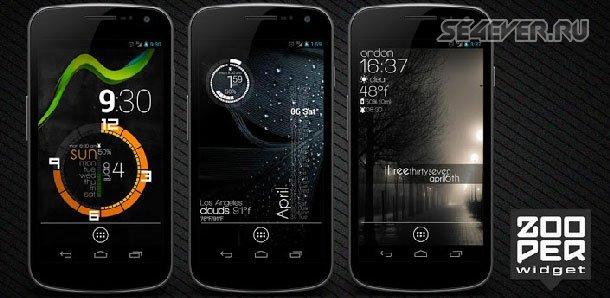 Zooper Widget Pro - ������� ������� ��� Android