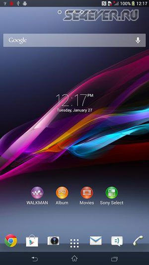 Технические характеристики Sony Xperia Z Ultra. Скриншоты