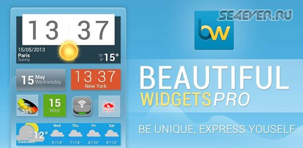 Beautiful Widgets Pro - Виджеты для Android