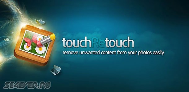 TouchRetouch - приложение для ANDROID
