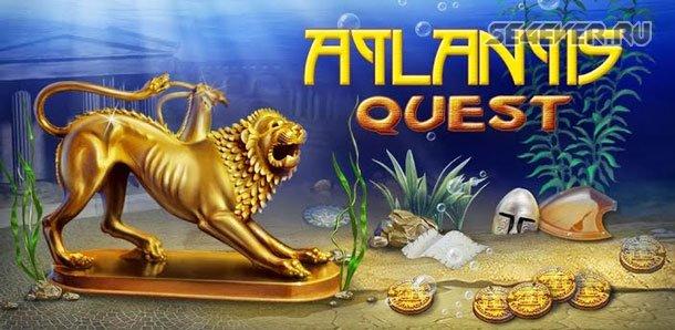 Atlantis Quest (Full) - Занимательная головоломка