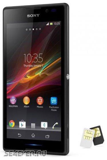 Распаковка Sony Xperia C. Старт продаж и цена в России