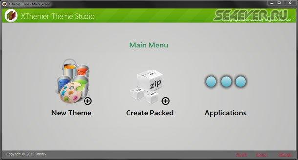 XThemer Tool v4.0 / XThemer Theme Studio - Создаем темы для XPERIA