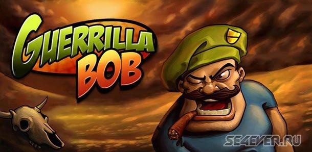 Guerrilla Bob - Игра для ANDROID