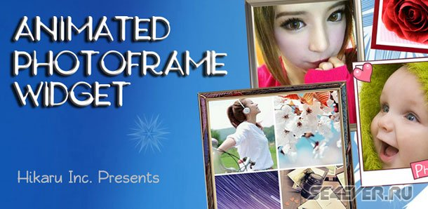 Animated Photo Frame Widget + - ������ �������� ����������