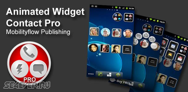 Animated Widget Contact Pro - ������������� ������� ���������