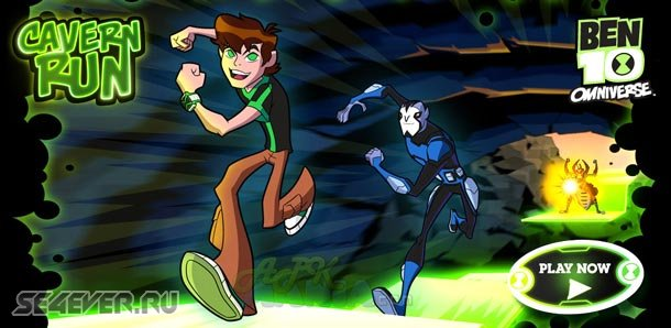 Ben 10 Cavern Run - ��� 10 ������� �����