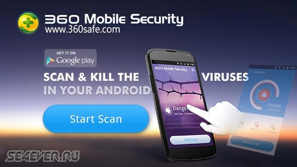 360 Mobile Security - ������ ���� �������� / �������
