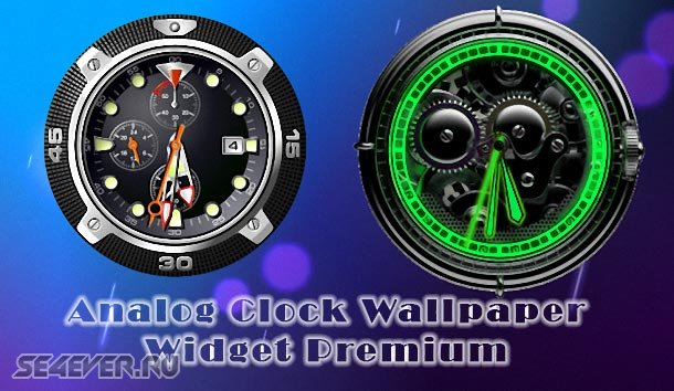 Analog Clock Wallpaper / Widget Premium