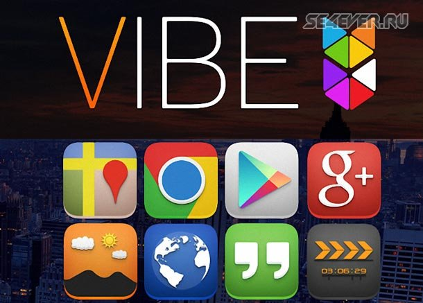Vibe - Icon Pack - ������� ��� Android