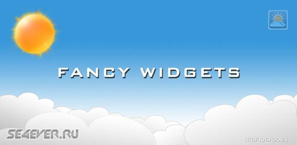 Fancy Widget - ������ ������ � ������ ��� Android