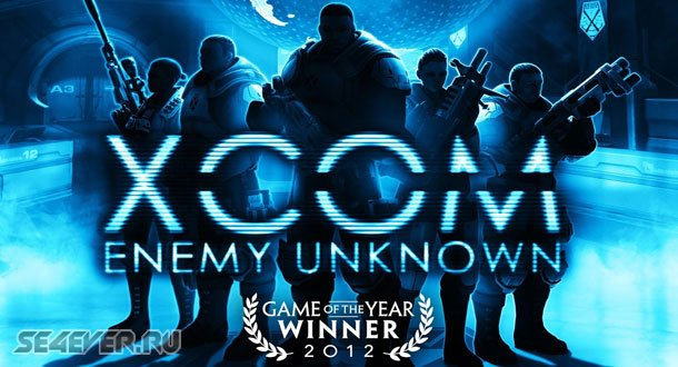 XCOM®: Enemy Unknown - �������� ���������