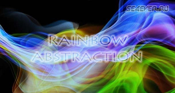 Rainbow Abstraction / �������� ���������� - ����� ����