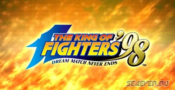 THE KING OF FIGHTERS '98 - �������� �������