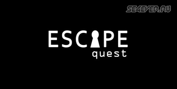 Escape Quest - ���� ����� �����