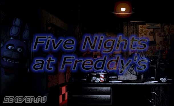 Five Nights at Freddy's / ���� ����� ������ - ���� ��� Android
