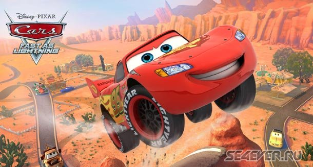 Cars: Fast as Lightning / �����: ������� ��� ������