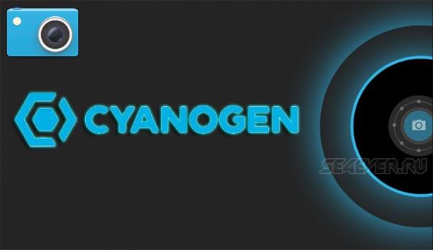 Cyanogen Camera - ������ ��������