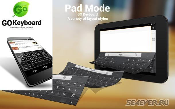 GO Keyboard - ���������� ��� ANDROID