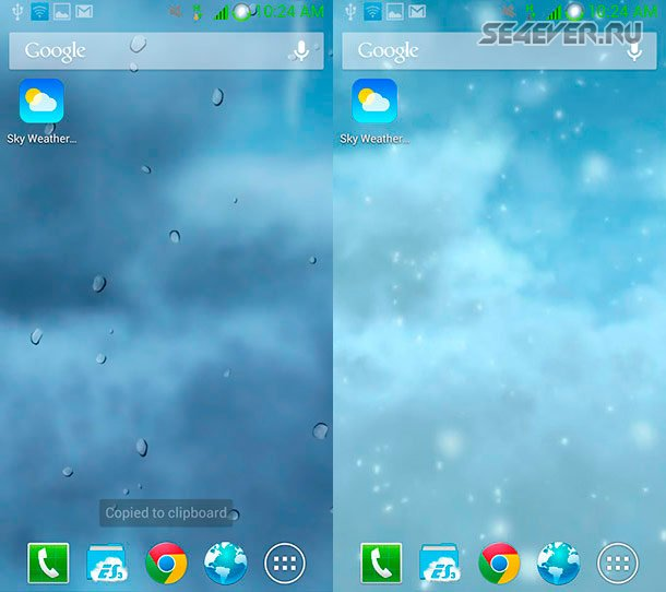 Sky Weather - �������� ����, ������ HTC Sense 5