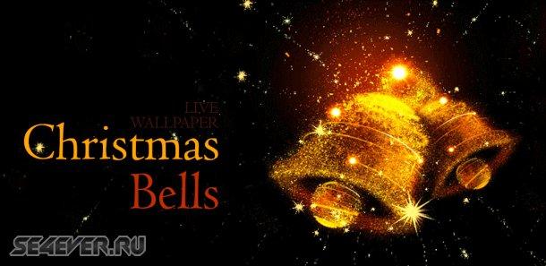 Christmas Bells - Live Wallpaper