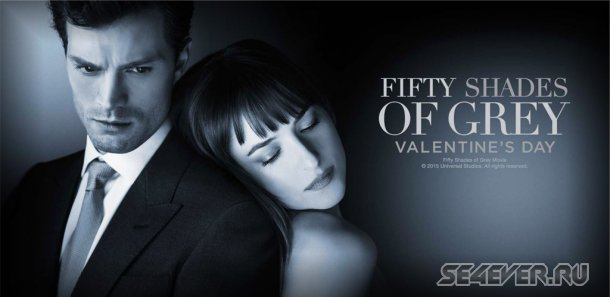 Fifty Shades of Grey HD - ����� ����