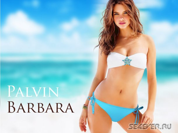 Barbara Palvin Live Wallpaper