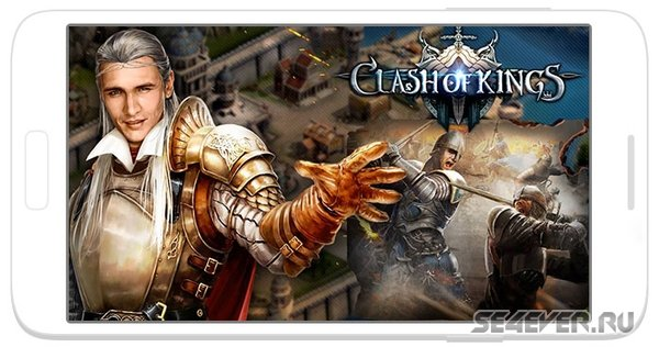 Онлайн-стратегия Clash of Kings