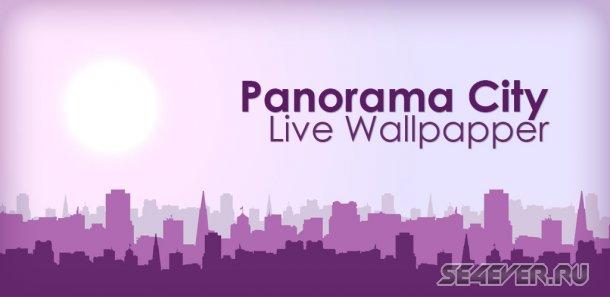 Panorama City - ����� ����