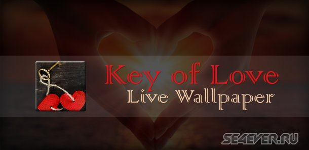 Key of Love - ����� ����