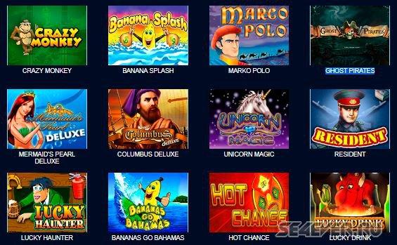 Онлайн Вулкан – комплексное снабжение лучшими игровыми аппаратами