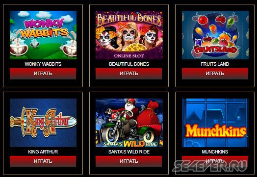 Где поиграть в игровые автоматы онлайн с лучшим дизайном?