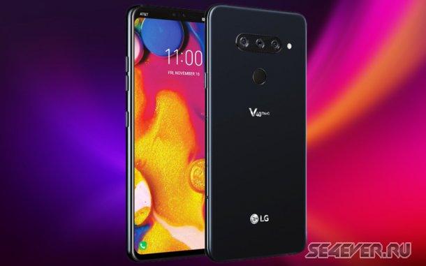Новый смартфон от LG засветился раньше официального анонса
