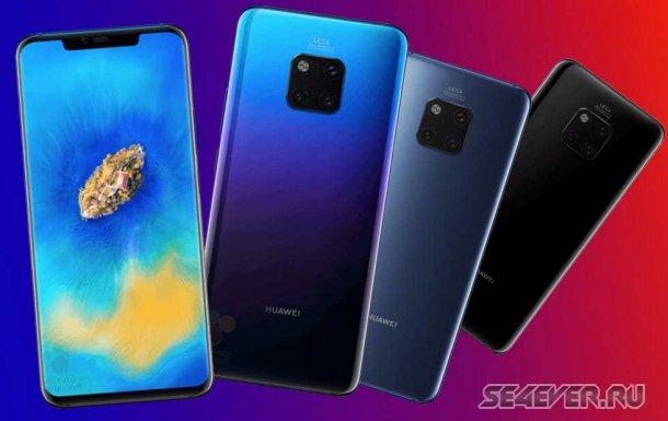 Huawei через две недели представит новые смартфоны