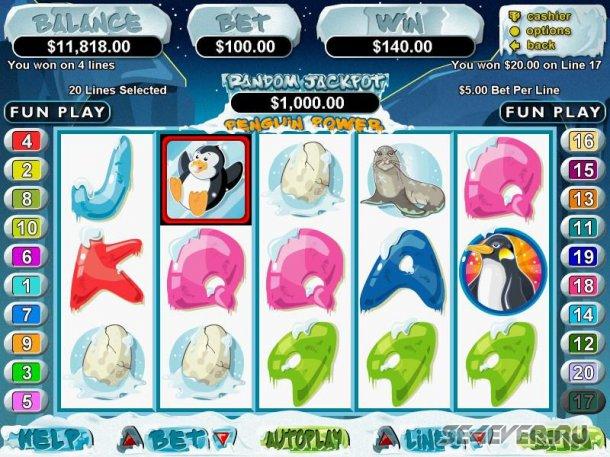 Оливер бесплатно автоматы без игровые в играть и регистрации