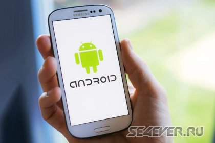 В Google рассказали, как увеличить автономность смартфонов