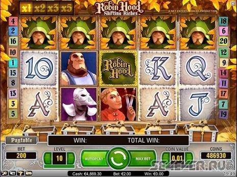 Робин Гуд в казино Вулкан Бет