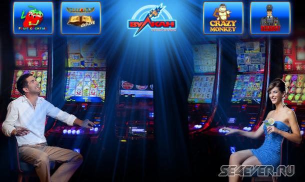 Казино Вулкан или Что ждет игроков на популярном онлайн портале