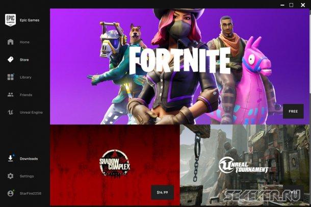 Авторы игры Fortnite откроют свой интернет-магазин, конкурирующий со Steam