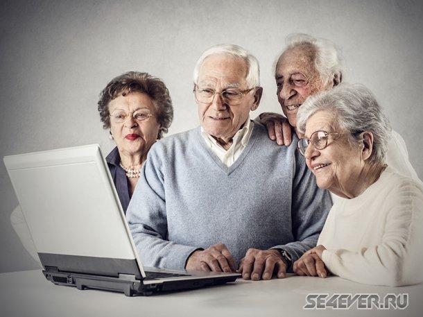Самоучитель по смартфону для пожилых людей