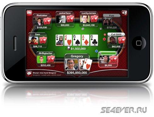 Топ альтернативных покерных приложений для Apple'овских гаджетов