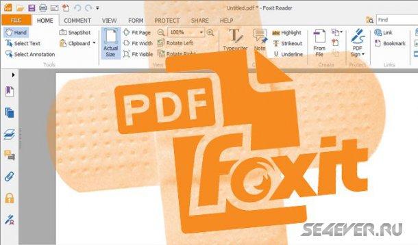 Foxit Reader теперь и на Android